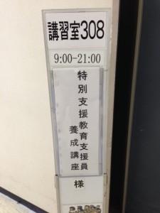 20140830-1